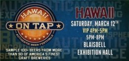 HONOLULU ON TAP CRAFT BEER FESTIVAL discount tickets